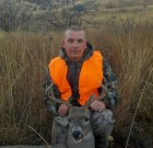 Phillip Giarraputo  Oct 2010 coues