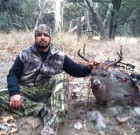 2014 Arizona Archery Coues