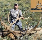 Congratulations to Jim Mullins of Mullins Outfitters on his great archery bull!
